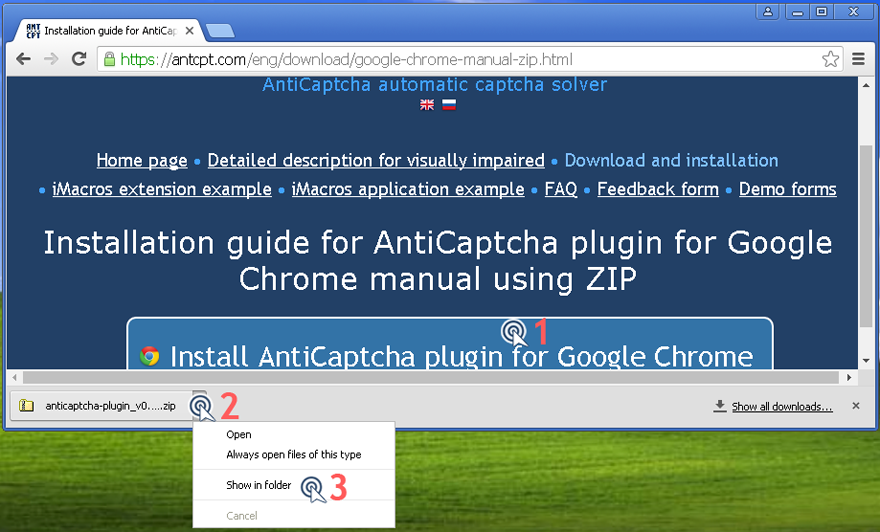 Install from ZIP file | AntiCaptcha plugin solver